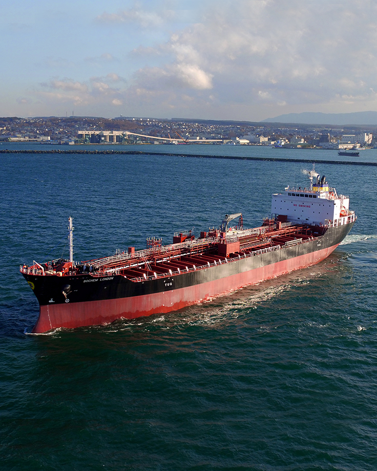 CHEMICAL TANKER イメージ05